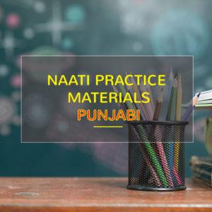 naati-materials-punjabi