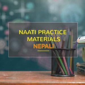 nepali-materials